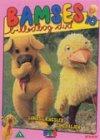 Bamses Billedbog 10 - DVD