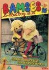 Bamses Billedbog 15 - DVD