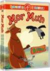 Mor Muh - Boks - DVD