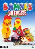 bamses julerejse - bamse og kylling - DVD