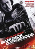 bangkok dangerous - DVD