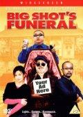 big shot's funeral - DVD