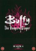 buffy - sæson 4 - box - DVD