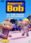 byggemand bob 14 - DVD