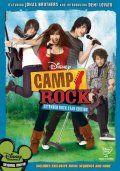 camp rock - DVD