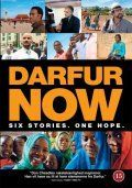 darfur now - DVD