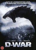 d wars - dragon wars - DVD