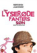 the pink panther - son of the pink panther - DVD
