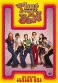 dengang i 70erne - sæson 1 - DVD