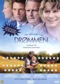 drømmen - DVD