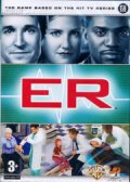 er: the game - dk - PC