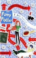 fanny flytter 2 - bobs badekar - bog