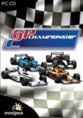 grand prix championship 2 - PC