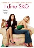 in her shoes / i dine sko - DVD
