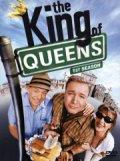 kongen af queens - sæson 1 - DVD