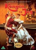 kongen og jeg - DVD