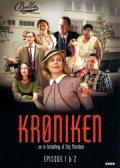 krøniken 1 - eps. 1-2 - DVD