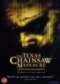 motorsavsmassakren / the texas chainsaw massacre - DVD