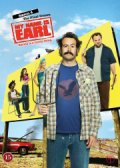 my name is earl - sæson 4 - DVD