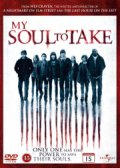 my soul to take - DVD
