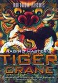 raging masters of tiger crane - DVD