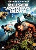 rejsen til jordens indre / journey to the center of the earth - DVD