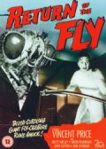 return of the fly - DVD