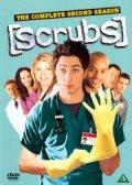scrubs - sæson 2 - DVD