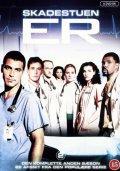skadestuen - sæson 2 - DVD