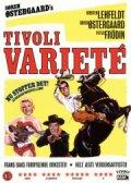 søren østergaards tivoli varité 2009 - DVD