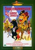 soldaterkammerater på bjørne-tjeneste - DVD
