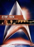 star trek 3 : the search for spock - DVD
