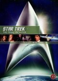 star trek 5 - the final frontier - DVD