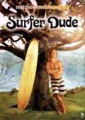 surfer dude - DVD
