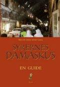 syrernes damaskus - bog