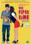 the first time - love at first hiccup - DVD