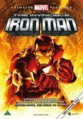 the invincible iron man - DVD