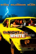 the night of the white pants - DVD