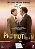the promotion - DVD