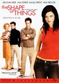 the shape of things - DVD