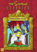 the simpsons - springfield murder mysteries - DVD