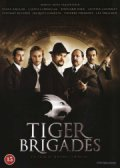 the tiger brigades - DVD