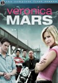 veronica mars - sæson 1 - DVD
