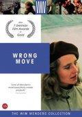 wrong move - DVD