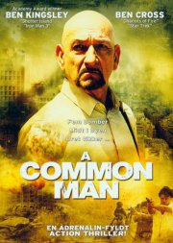 a common man - DVD