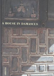 a house in damascus - bog