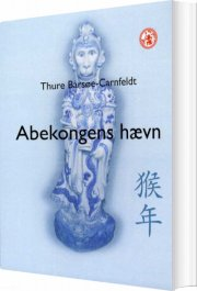 abekongens hævn - bog