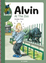 alvin at the zoo - bog