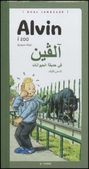 alvin i zoo - dansk/arabisk - bog