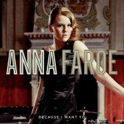 anna faroe - because i want to - cd